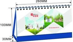 k_calendar2